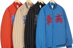 Pinstripe Varsity Jacket: ca. 188€